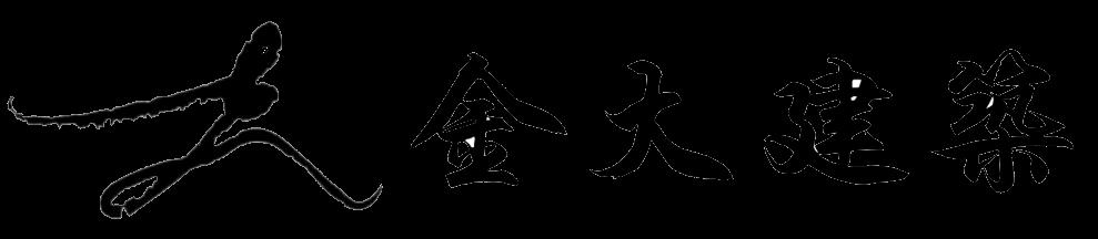 logo金大建築